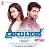 Prema Baraha Remix Single