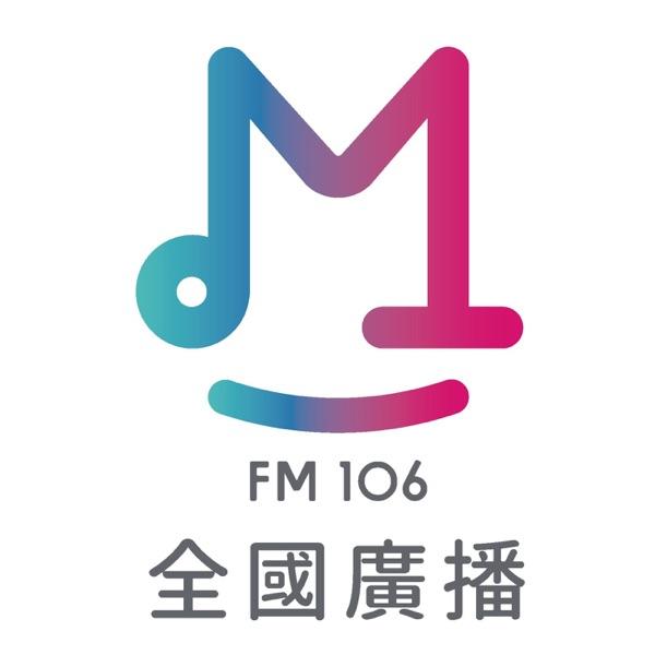 Mradio 全國廣播