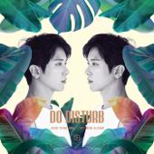 JUNG YONG HWA 1st Mini Album 'Do Disturb' - EP