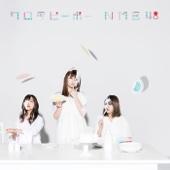 ワロタピーポー (通常盤Type-D) - EP