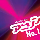 Cha-La Head-Cha-La (2005 Version)