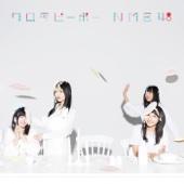 ワロタピーポー (通常盤Type-B) - EP