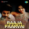 Raaja Paarvai (Original Motion Picture Soundtrack) - EP