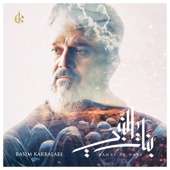 Banat Al Nabi - Basim Karbalaei