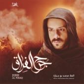 Jurh Al Feraq - Mulla Mohammed Bo Jabbara