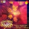 Kalladhikallan From Varnyathil Aashanka Single