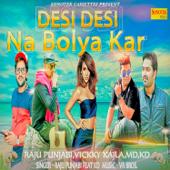 [Download] Desi Desi Na Bolya Kar (feat. Vicky Kajla) MP3