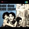 Kabhi Dhoop Kabhi Chhaon (Sukh Dukh Dono Rahte)