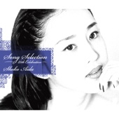 Song Selection ~25th Celebration~