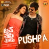Pushpa (From