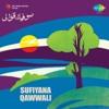 Sufiyana Qawwali
