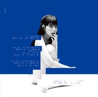 DAOKO - THANK YOU BLUE artwork