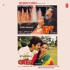 Sadak Beta Bengali Original Motion Picture Soundtrack