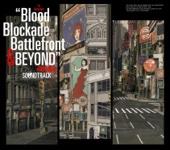 TVアニメ「血界戦線 & BEYOND」オリジナルサウンドトラック