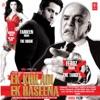 Ek Khiladi Ek Haseena Original Motion Picture Soundtrack