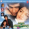 Aaja Meri Jaan (Original Motion Picture Soundtrack)