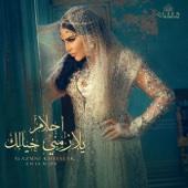 Ylazmni Khayalak - Ahlam