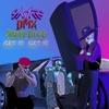 Get It Get It (feat. Snoop Dogg) - Single, DMX & Savant