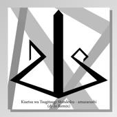 Kisetsu wa Tsugitsugi Shindeiku (feat. Zenpaku) [dj-Jo Remix] - dj-Jo