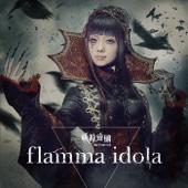 Yousei Teikoku - flamma idola