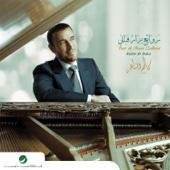 Best of Nizar Qabbani - Kadim Al Sahir
