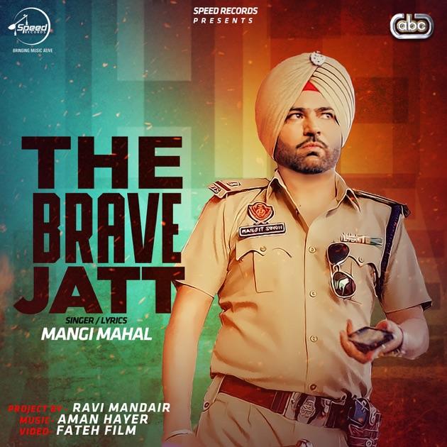 brave mp4 full movie download