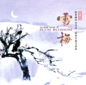 [Download] Queen of the Blossoms - The Green-Sepaled Plum Blossom MP3