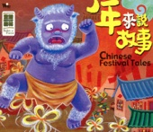 Chinese Festival Tales