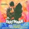 Vartmaan Original Motion Picture Soundtrack EP