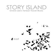 Story Island: The Last Paradise