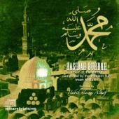 Qasidah Burdah - EP