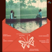 Malare Full Song Free Download Mp3 In Audio High Quality