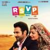R.S.V.P. (Original Motion Picture Soundtrack) - EP