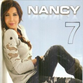 Eyni Aleyk - Nancy Ajram