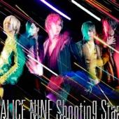 Shooting Star - EP