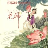 Apricot Blossom Lady Yang Gui-fei