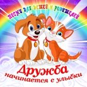 Облака - Белогривые Лошадки - Klara Rumyanova