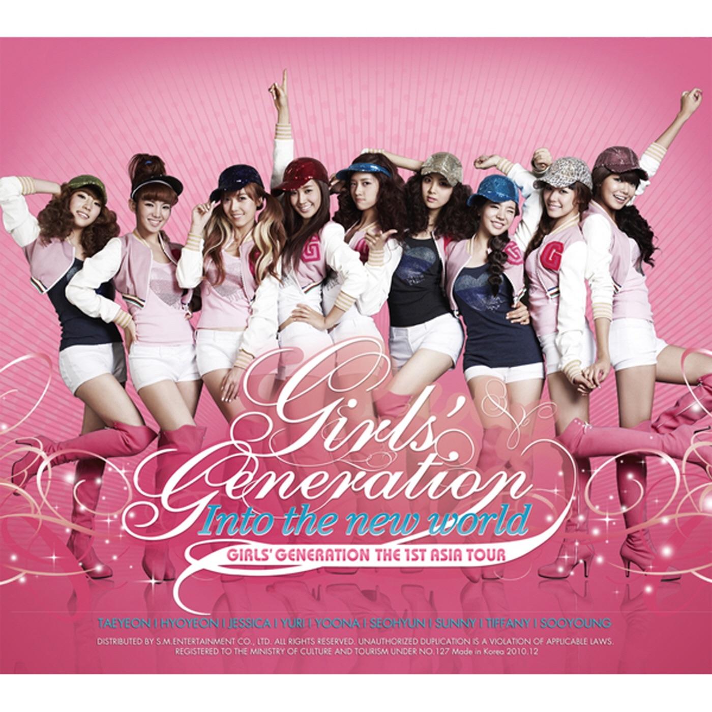 少女時代 - The 1st Asia Tour Concert - Into the New World