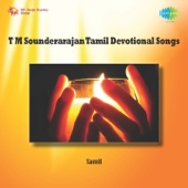 T M Sounderarajan Tamil Devotional Songs