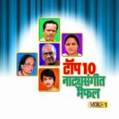 Top 10 Natyasangeet Mehfil, Vol. 1