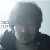 back number - 高嶺の花子さん アートワーク
