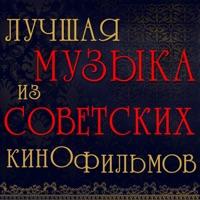 К-Ф РУКИ ВВЕРХ - Руки Вверх