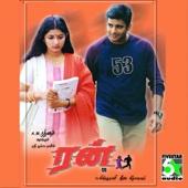 Run (Tamil) [Original Motion Picture Soundtrack]