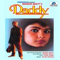 Daddy (Original Motion Picture Soundtrack) - EP - Talat Aziz