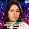 Bollywood Music Sunidhi Chauhan s Mast Songs Vol 2