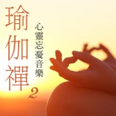 Zen of Yoga, Vol. 2 (Music for Relaxation)