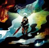 Shuutan No Ou to Isekai No Kishi - The Endia & the Knights
