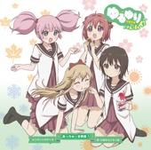 Acchuma Seishun! (TV Anime