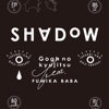 SHADoW (feat. Fumika Baba) - Single