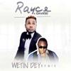 Wetin Dey (feat. Davido) [Remix] - Single